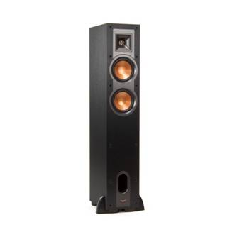 Best floor standing speakers available for you